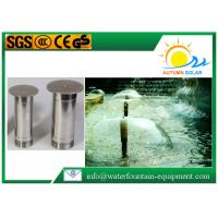 Mushroom Water Fountain Nozzles DN50 Outdoor Semi - Spherical For Ponds Manufactures