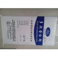 China Recycled Multilayer Paper Bag , Customized 3 Ply Paper Sacks For ABS Resin on sale