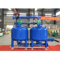 China HVAC / Mining Big Blue Water Filter , Automatic Water Tank Filter Self Cleaning on sale