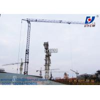 QTK20 Fast Erecting Tower Crane 3t Specification With 25m Jib Length Manufactures