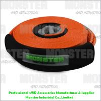 20mx50mm Winch Extension Strap Manufactures