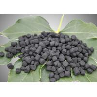 High Activity Impregnated Naoh Activated Carbon Pellets For Gas Purification Manufactures