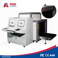 80 * 65cm Thoroughfare Baggage Screening Machine For Convention Centers Manufactures