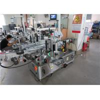 Square Bottle Automatic Label Applicator Machine One Label Four Sides Manufactures