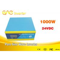 Quality 1000W DC TO AC 24v to 220v off grid pure sine wave power solar inverter with FCC certification for sale