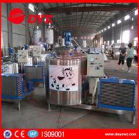 Customized Small Milk Cooling Tank Storage Milk Tank For Milk Station Manufactures