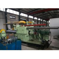 Buy cheap High Accuracy Automatic Sheet Metal Slitter Machine 0.8~4.0mm 5~15 Strips from wholesalers