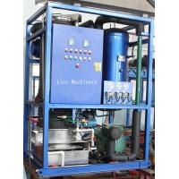 Buy cheap good performance one year warranty stable working save energy efficient stainless steel big tube ice making machine from wholesalers