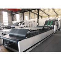 Quality Vacuum sucking fully automatic flute laminated machine for corrugated cardboard for sale