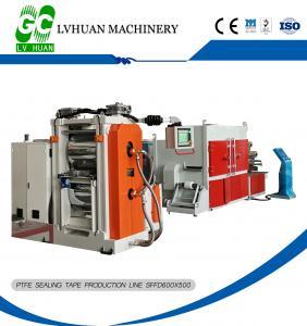 China Thin PTFE Extrusion Machine Long Lifespan No Heating Effect Automatic Control on sale