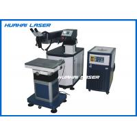 China Stainless Steel Laser Soldering Machine High Temperature Resistant OEM Available on sale