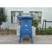 300mm Plastic Bottle Crushing Machine Power 5.5kw 600r/Min First Rate Claw Shaped Blade Manufactures