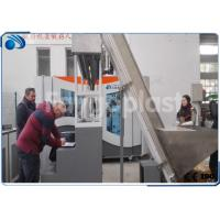 China Horizontal Automatic PET Stretch Blow Moulding Machine For Mineral Water Bottles on sale