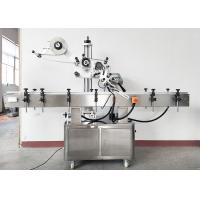 APL-200 Automatic Vegetable Lunch Lighter Shoes Box Top Surface Labeling Machine Manufactures