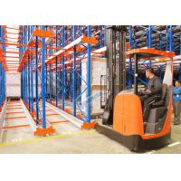 Radio Shuttle Racking System High Density Pallet Storage Manufactures