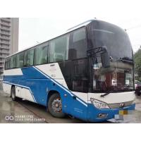 China Diesel LHD Yutong Used Coaster Bus 55 Seats Bus Blue White 2014 Year ZK6118 on sale