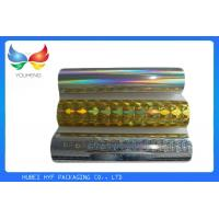 China 12mic Printable Holographic Pet Film Rolls For Anti - Counterfeiting Mark on sale