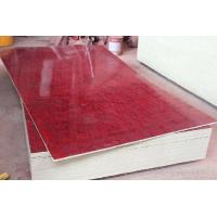 building plywood pine wood plywood any size can make factory price Manufactures