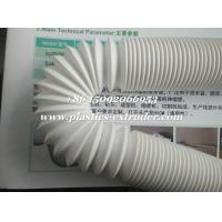 China Automatic Plastic PP Telescopic Pipe Making Machine With PLC System on sale