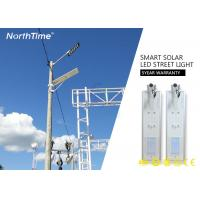3300LM 30Watt All In One Integrated Solar Street Light Outdoor For Government Project Manufactures