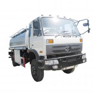 HOT SALE!Dongfeng 4x2 10m3 15m3 bottom loading diesel dispensing refueler oil tank 15cbm fuel dispenser truck for sale Manufactures