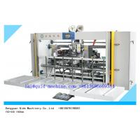 China 2 piece joint stitcher for corrugated box 1800mm wholesale