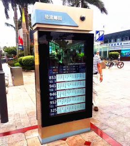 Metal Case Outdoor Touch Screen Kiosk 65