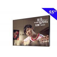 1920x1080 HD LCD Video Wall 3.8mm IPS Screen Panel 500Nits Brightness Manufactures