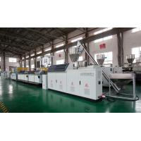Wood Plastic Wpc Production Line / PVC WPC Profile Machine With Ce Certificate Manufactures