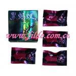 BLACK ANT SEX ENHANCE MEDICINE Manufactures