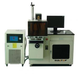 75 watt diode laser marking machine for Steel and Aluminum , Metal Laser Marking Manufactures