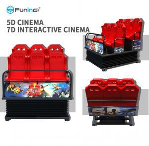 HD Screen Display 5d Motion Cinema , 5d Cinema Equipment Simple Structure