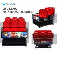 Quality HD Screen Display 5d Motion Cinema , 5d Cinema Equipment Simple Structure for sale