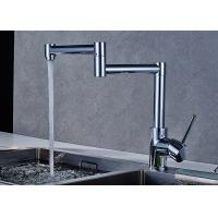 Chrome Finished Modern Kitchen Faucets , ROVATE High End Kitchen Faucets Manufactures