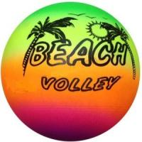 China Inflatable Beach Ball Rainbow Color Printing Volleyball Toys For Game Training on sale