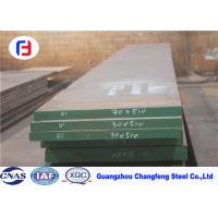 Annealed Cold Work Tool Steel Flat Bar 205 - 610mm Width SKS3 / O1 / 1.2510 Manufactures