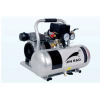 silent  air compressor with aluminum tank ,prefessional oil free air compressor with aluminum tank Manufactures