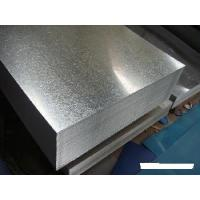 Cold Rolled Galvanized Steel Plate/Steel Sheet/SGCC Manufactures