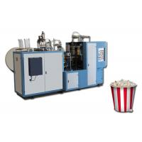 China Fast Food Popcorn Paper Cup Making Machine 135 oz Disposable Cup on sale