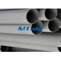 China DN200 ASTM A358 TP304 / 304L welding stainless steel pipe , welded steel pipe on sale