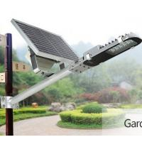Quality Cool White Solar Street Lights , 20W Solar Panel Street Lamp Free Maintenance for sale