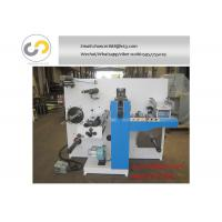 Multi-fuctional rotary label die cutting machine with slitting Manufactures