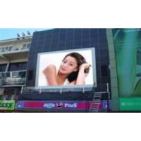 Outdoor Led Billboard Advertising Screen Displays for Schools or Shops and Malls P20 Manufactures