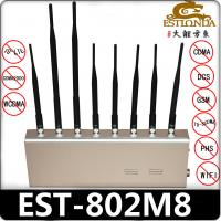 Aluminium Alloy Cell Phone Signal Jammer GPS Mobile Phone Jammer 16W Manufactures