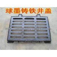 Custom Sand Casting Heavy duty 24 inch Gutter Curb Inlet Grate Wtih Frame and Curb Box Manufactures