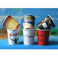 China Single Wall Cold Drink 8.25oz / 9oz Paper Coffee Cups With Flexo Printing on sale