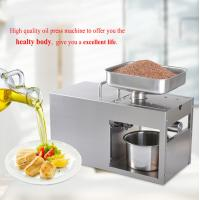 LTP208  Home Oil Press Machine Camellia Oil Extraction Machine 750W Power Manufactures