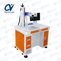 China 30w MOPO M6 fiber laser marking engraving machine for metal stainless steel made in Shenzhen China on sale
