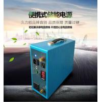 Buy cheap Off Grid Lithium Battery Power 12V 17AH For Telecommunications Equipment from wholesalers