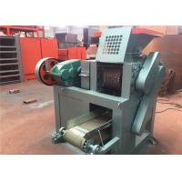 China Sawdust / Wood / Charcoal Briquette Making Machine 1 ~ 2 Ton Capacity on sale